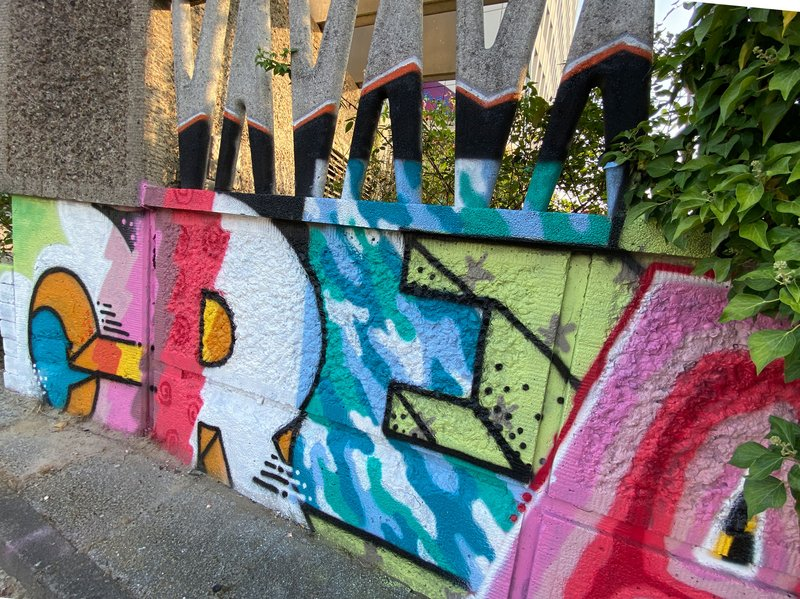 Creative Hub Graffiti Detail